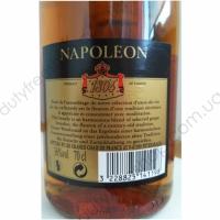 Napoleon 1804 V.S.P.O. 0.7L