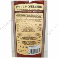 Buket Moldavii X.O. 7 years 0.5L