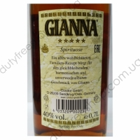 Gianna 5 звезд 0.7L