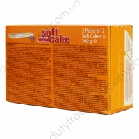 Griesson Soft Cake Orange