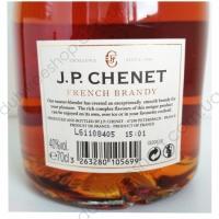 J.P. Chenet X.O. 40%vol 0.7L