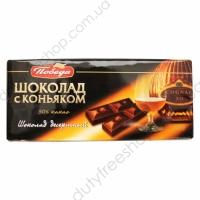 Десертный 50% какао с коньяком