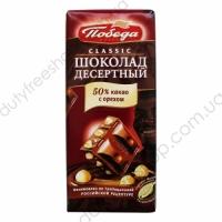 Десертный 50% какао с лесным орехом