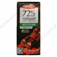 Горький 72% какао без сахара 100гр