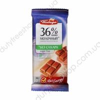 Молочный 36% какао без сахара 50гр