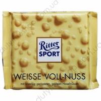 Weisse Voll-Nuss