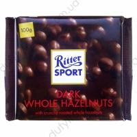 Dark Whole Hazelnuts
