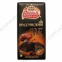 Российский горький 70% какао