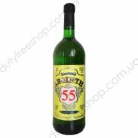 Absinth 55 1L