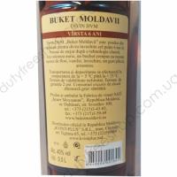 Buket Moldavii V.S.P.O. 6 years 0.5L