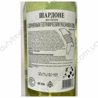 Shardonnay Electio 0.75L