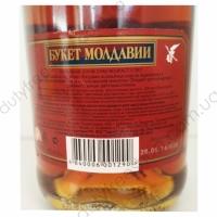 Букет Молдавии 6 лет 0.5L