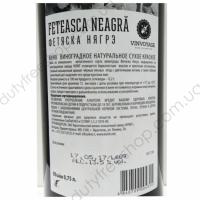 Feteasca Neagra 0.75L