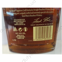Jim Beam Signature Craft 12 Years 1L