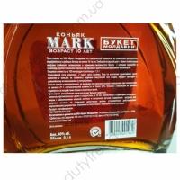 Mark X.O. 10 years 0.5L