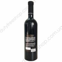 Pastoral Liqueur Red Wine 0.75L