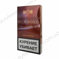 Richmond Bronze Edition (Richmond Coffee Superslim)