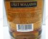Букет Молдавии 5 лет 0.5L