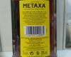 Metaxa 5 звезд 1L