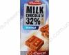 Молочный 32% какао