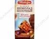 Молочный 37% какао с лесным орехом и изюмом