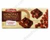 Сливочный шоколад с ягодами клюквы
