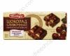 Сливочный шоколад с кусочками вишни