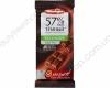 Темный 57% какао без сахара 50гр
