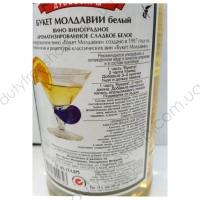 Букет Молдавии белый 1L