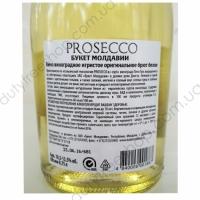 Prosecco Brut 0.75L