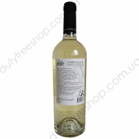 Sauvignon Blanc 0.75L