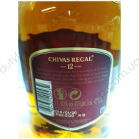 Chivas Regal 12 Y.O. 1L