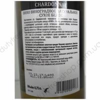 Shardonnay 0.75L
