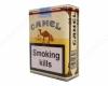 Camel Non-Filter