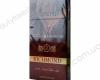 Richmond Bronze Edition (Richmond Coffee Superslim)