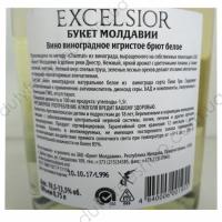 Excelsior Brut 0.75L