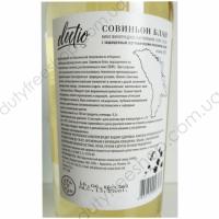 Sauvignon Blanc Electio 0.75L