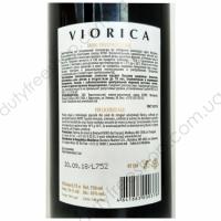 Виорика (Смуглянка) ликерное 0.75L